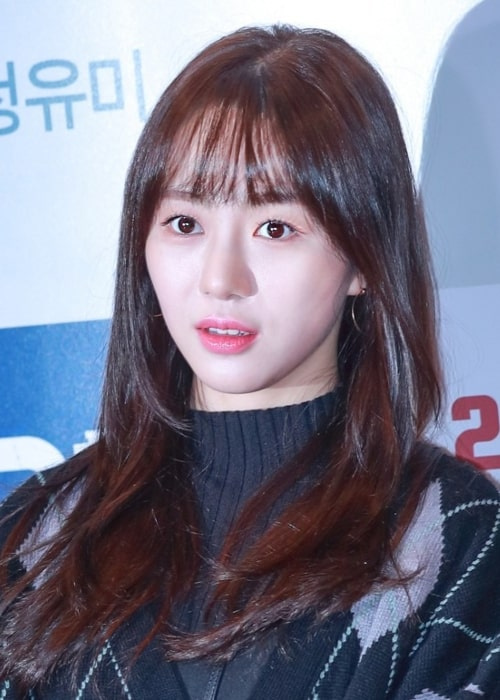 Kwon Mina as seen in a picture taken at the VIP premiere of Psychokinesis on January 29 , 2018