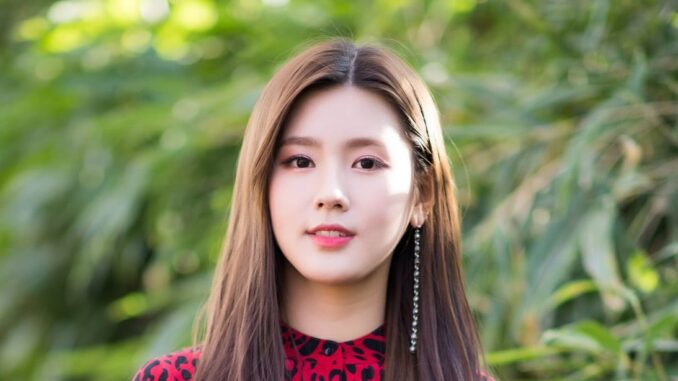The Untold Truth of (G)I-DLE Member – Cho Mi-yeon