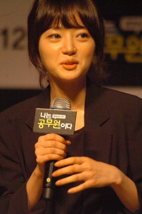 Song Ha-yoon as seen during an event in 2012